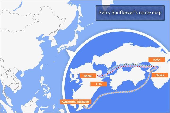An Overnight Ferry From Osaka To Beppu On Kyoshu Island Travels - Japan map beppu