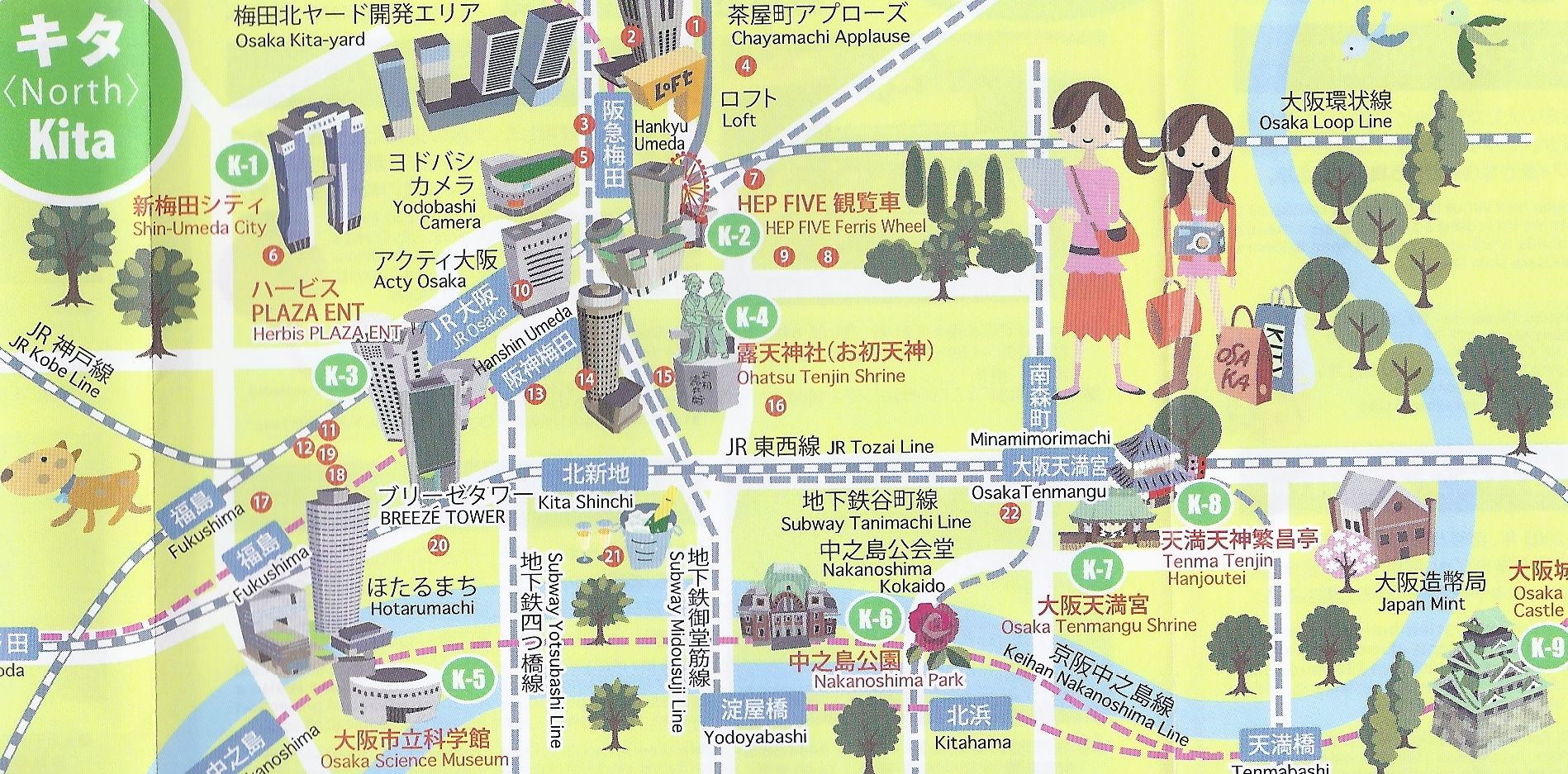 The Astonishing Pedestrian Streets Around Dotonbori Osaka