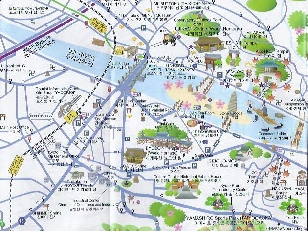 Uji Tourist MapVisit Charming Little UNESCO Uji Japan Travels With