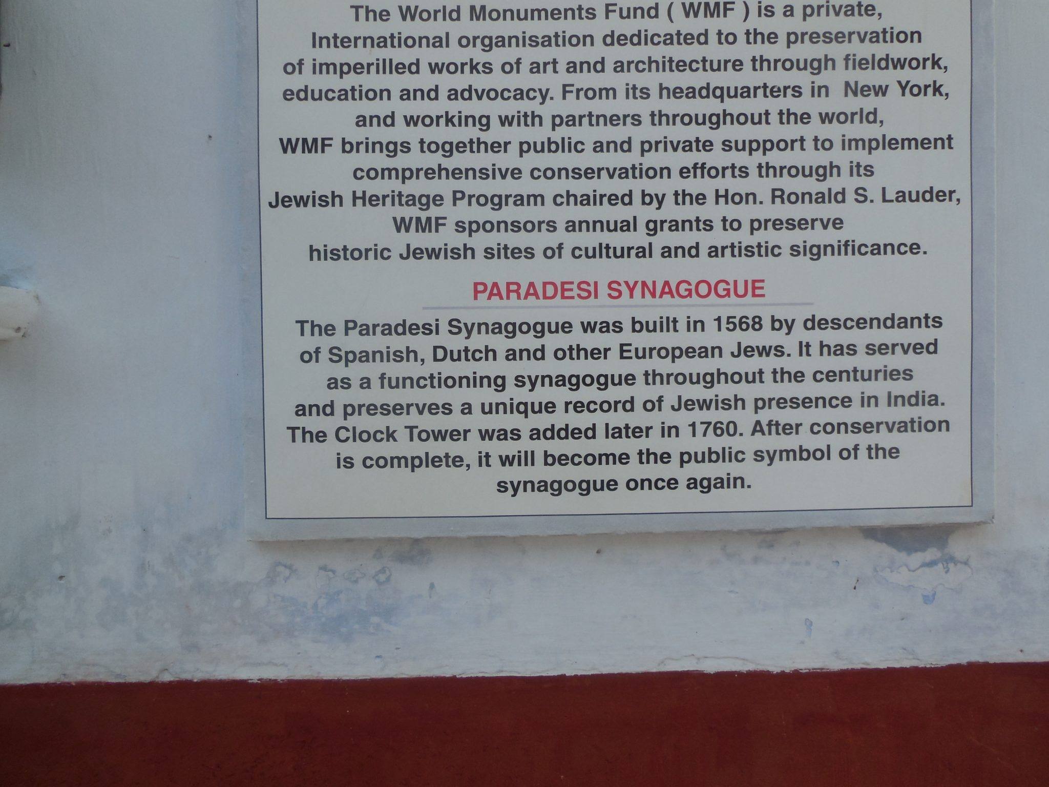 Tour important cochin sights jew town and paradesi synagogue outside information about paradesi synagogue cochin buycottarizona Images