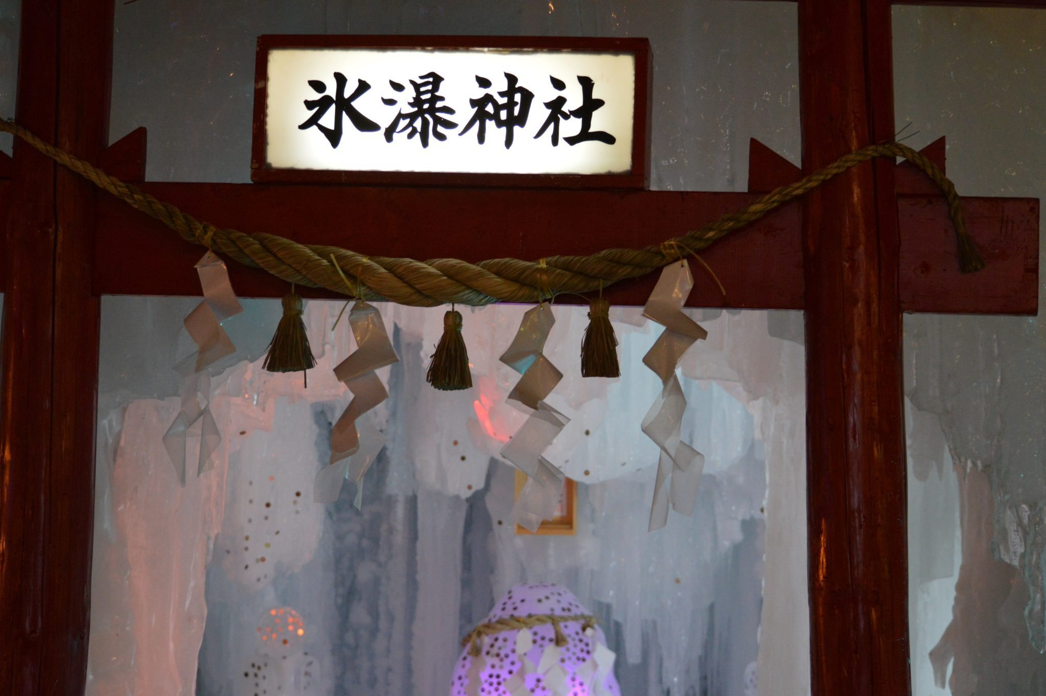 Hokkaido Icicles At Sounkyo Ice Waterfall Festival